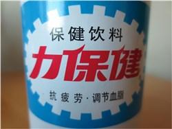 中国のリポビタンD