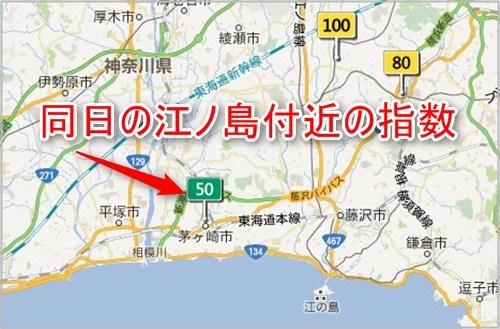 江ノ島付近の大気状況