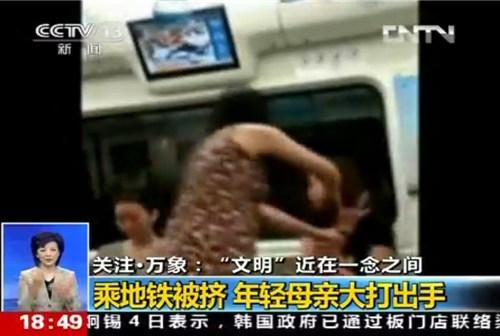 電車の中で手を挙げる