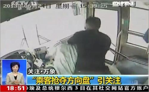 バスの運転手に暴力を振るう男性