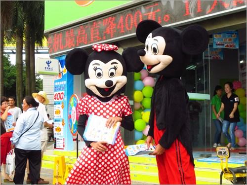 ニセミッキーマウスその2