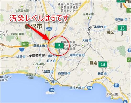 藤沢周辺の大気汚染レベル