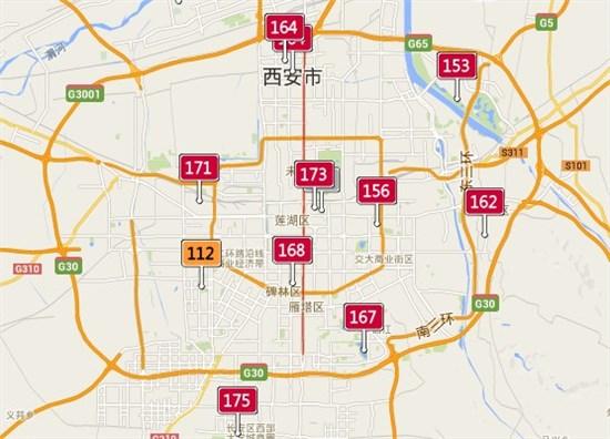西安の大気汚染