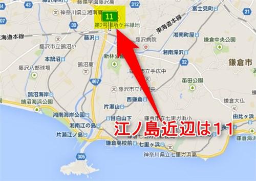 江ノ島付近の測定値